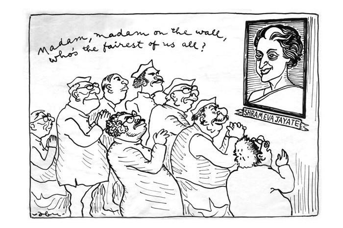 India, Indira Gandhi, Emergency 1975,