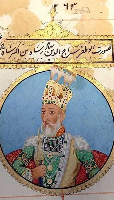 The last Mughal Emperor Bahādur Shāh II, an accomplished poet who wrote under the name Ẓafar