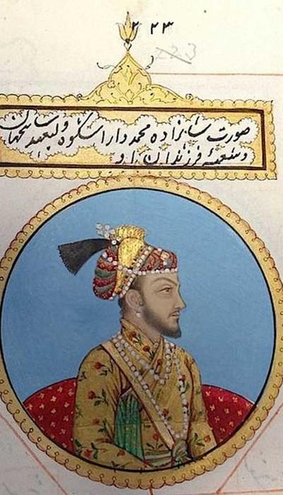 Prince Dārā Shukūh, eldest son and heir apparent of Shāh Jahān, executed in 1659