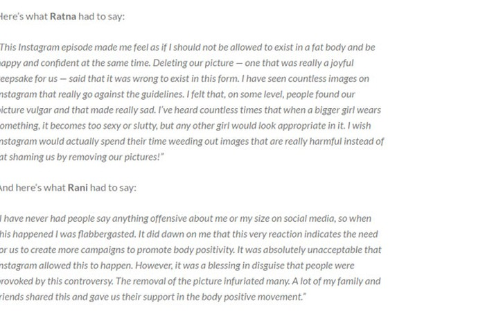Screenshot from Aarti's blog post, quoting what Ratna and Rani said about the situation in Aarti's article for Wear Your Voice magazine.