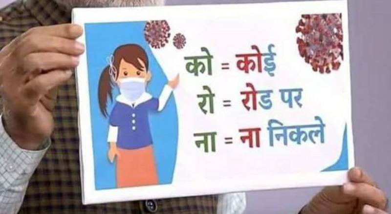 Narendra Modi On Coronavirus: India In Lockdown For 21 Days Starting Today