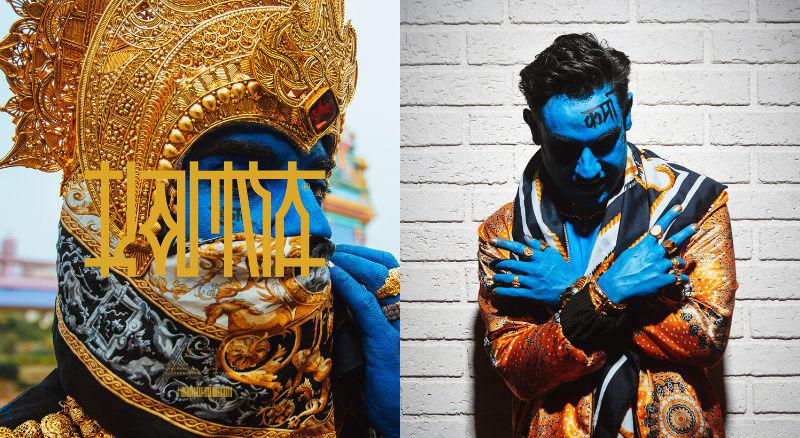 Indian Hip-Hop Artist Uses Themes Of Indian Mythology To Create Music About Our Culture