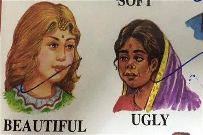 Image source: India Samvad