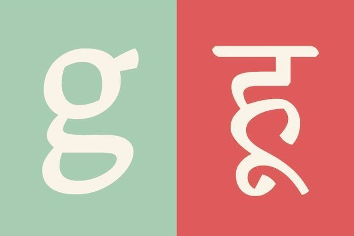 Explore The Art Of Typography With These 7 Indian Designers Homegrown