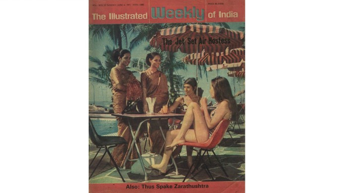 The Jetsetters. Image Source- Illustrated Weekly Of India Archives