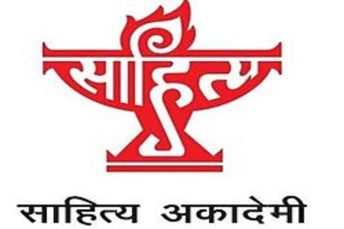 The logo for Sahitya Academy, designed by Satyajit Ray