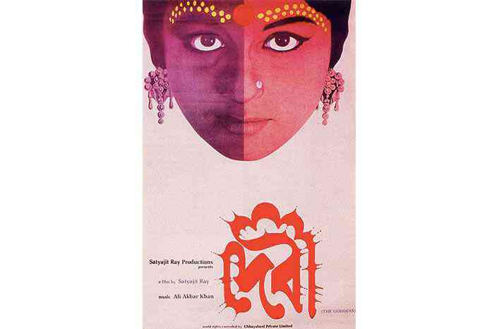 Poster for Ray's film 'Devi' that he designed himself. Here, he uses font to convey the theme of the movie